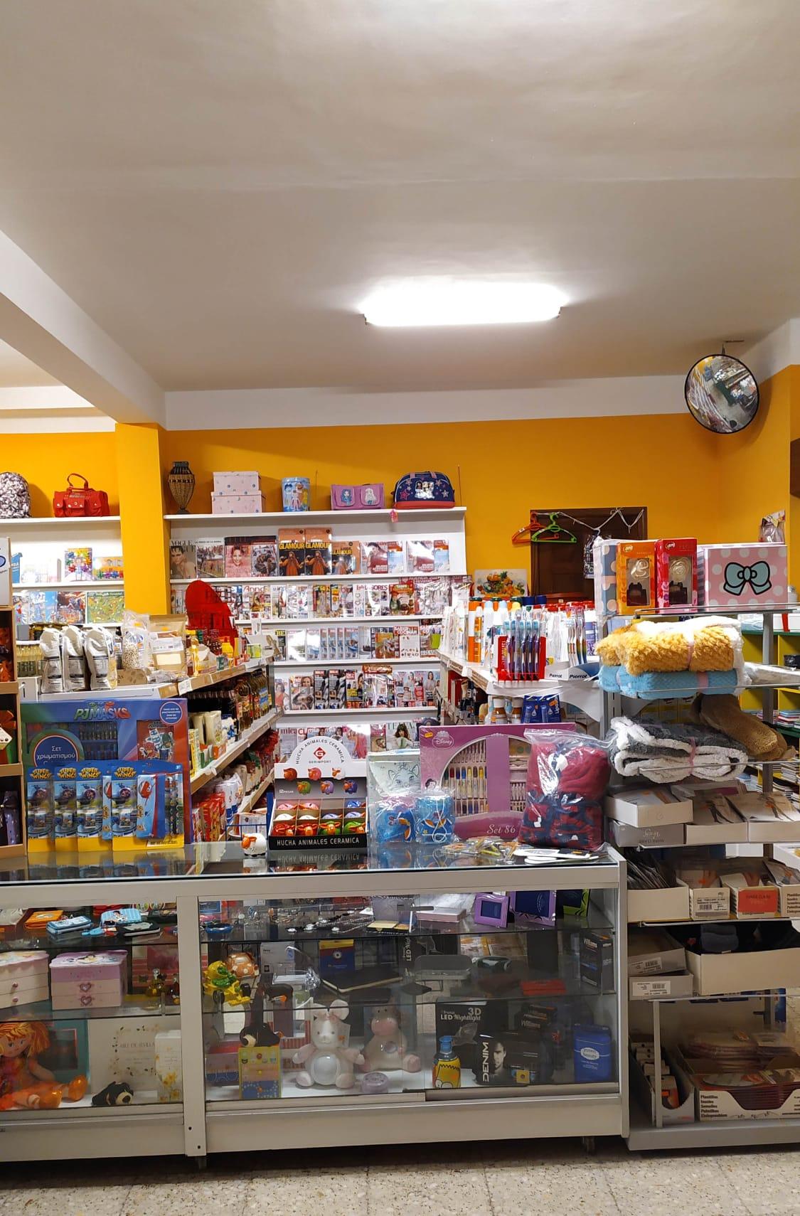 La tienda de Tere