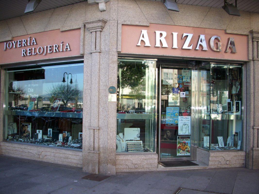 Trofeos Arizaga